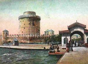 old_Thessaloniki