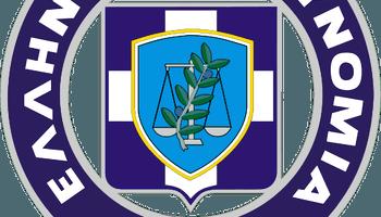 Πανελλαδικές 2017 : Η εγκύκλιος για τις Αστυνομικές Σχολές