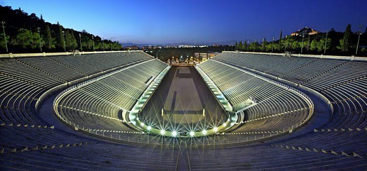 Πρόσκληση εκδήλωσης  ενδιαφέροντος για  εκπαιδευτική επίσκεψη στην Αθήνα